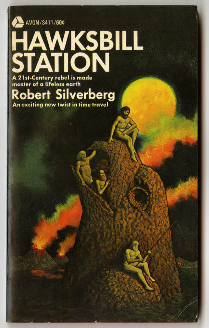 The published Avon Book, included in sale
